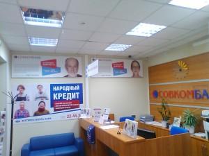 ОО Новосельский (3)