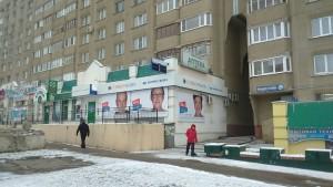 ОО Новосельский2