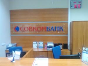 ОО Новочебоксарский (3)