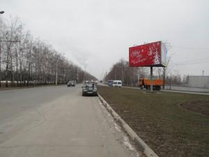 марпосадское_шоссе_2
