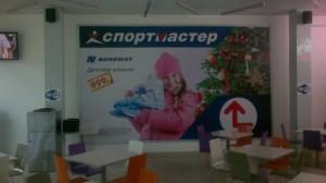 саратов_хэппи_молл_1