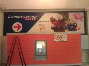 спортмастер_чебоксары_1
