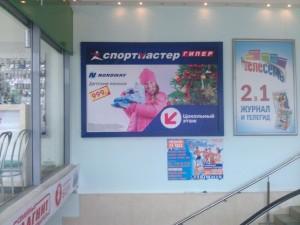 спортмастер_чебоксары_2