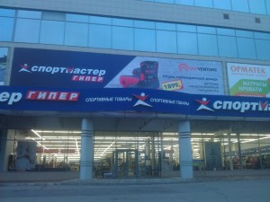 Печать баннеров, изготовление баннеров, установка люверсов,  монтаж баннеров, в г. Чебоксары, в г. Канаш, в г. Новочебоксарск, с. Яльчики