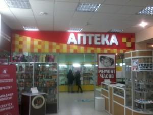 Оформление аптек