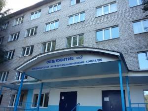Световая вывеска для Чебоксарского электромеханического колледжа и вывеска для общежития.