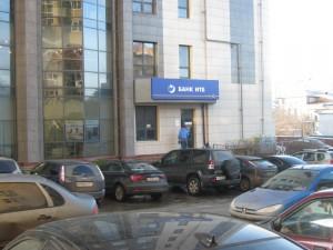 Изготовление вывески светового короба для ИТБ Банк в г. Ульяновск