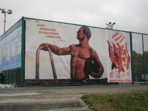 Печать баннеров, изготовление баннеров, установка люверсов,  монтаж баннеров, оформление витрин, изготовление рекламных постеров  в г. Чебоксары, в г. Канаш, в г. Новочебоксарск