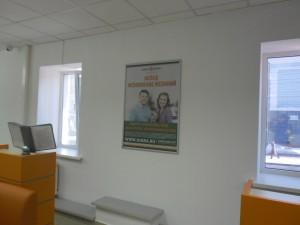 изготовление постеров для световых коробов для банка «Югра»