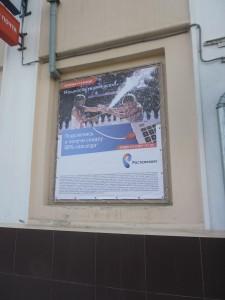 Изготовление рекламной продукции в Чебоксарах
